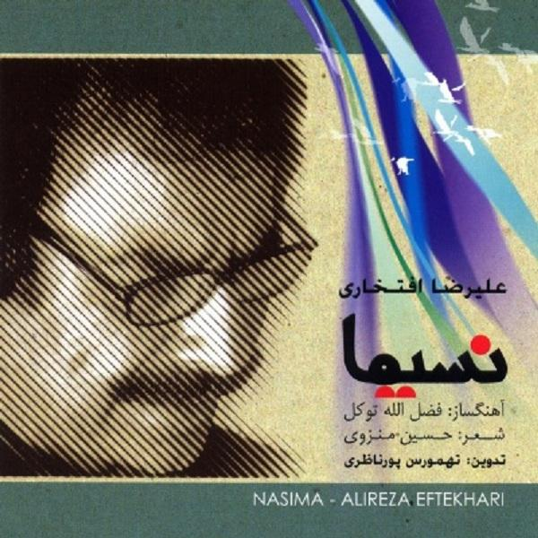 Nasima Music Album By Alireza Eftekhari