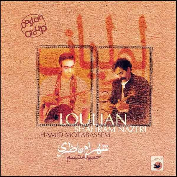 Loulian Music Album By Shahram Nazeri