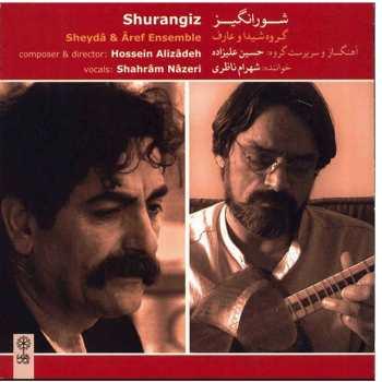 Shoor Angiz Music Album By Shahram Nazeri