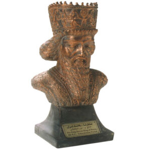 Xerxes the Great: Persian Emperor Bust Statue