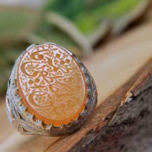 Islamic Calligraphy Yemeni Agate Men's Ring