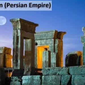 History of Iran (Persian Empire)