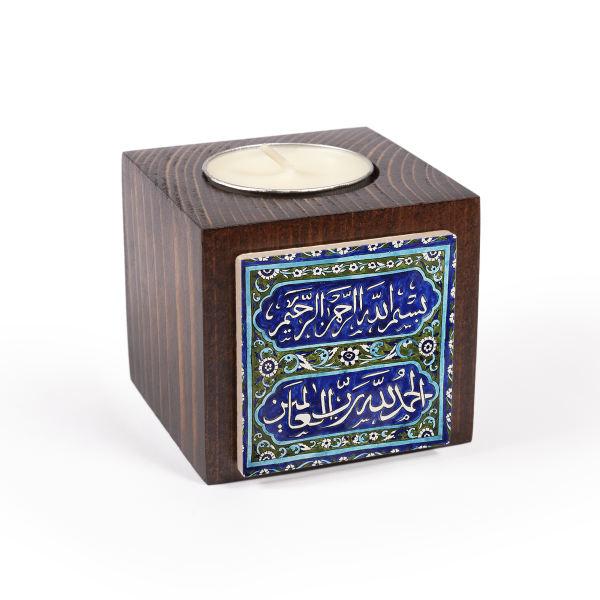 Bismillah Islamic Wooden Candle Holder