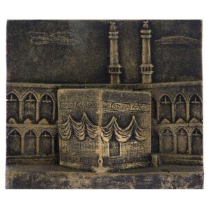 Islamic Muslim Wall Hanging Decorative Kaaba