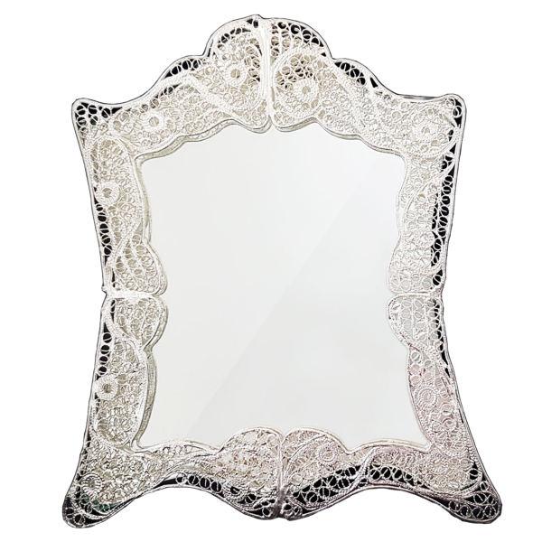 Persian Filigree Malileh-Kari Silver Mirror