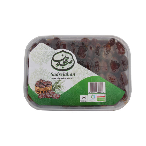 Premium Iranian Kabkab Date 1800 Gram (2x)