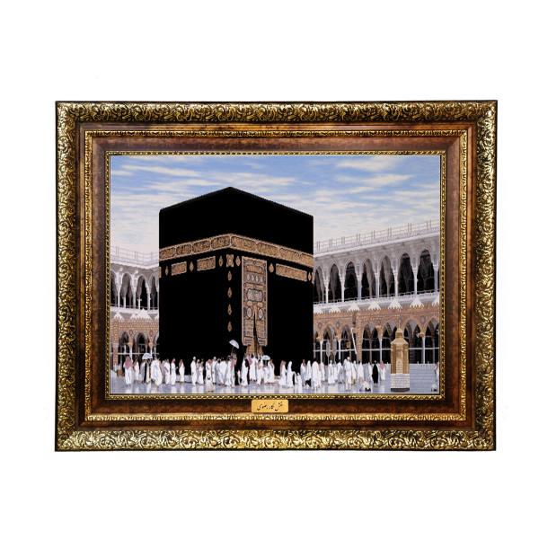 Persian Islamic Kaaba Wall Hanging Tableau Rug