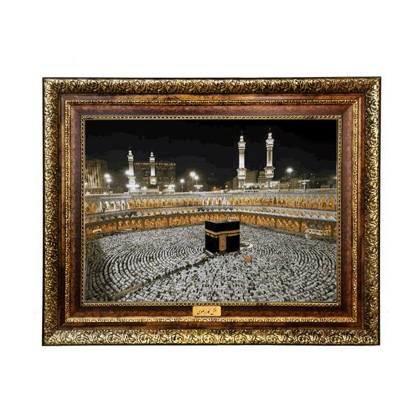 Kashan Islamic Kaaba Wall Hanging Tableau Rug