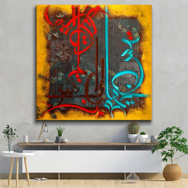 Iranian Nastaliq Canvas Wall Art Panel