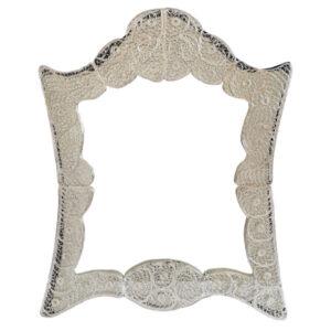 Persian Filigree MalilehKari Mirror Model Termeh