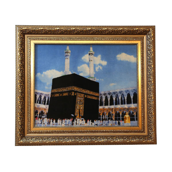 Hand Woven Muslim Kaaba Wall Hanging Rug