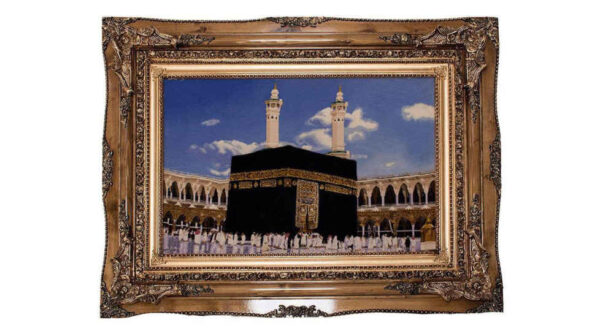 Hand Woven Islamic Kaaba Wall Hanging Rug