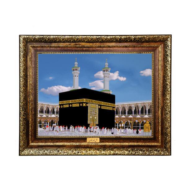 Muslim Kaaba Tableau Wall Hanging Tableau Rug