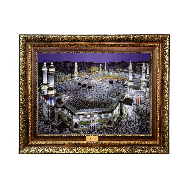 Islamic Kaaba Wall Hanging Tableau Rug