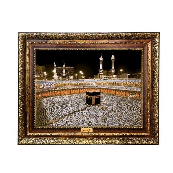 Iranian Muslim Kaaba Wall Hanging Tableau Rug