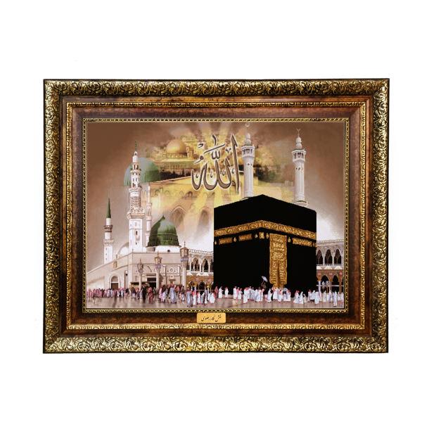 Islamic Kaaba Tableau Wall Hanging Rug