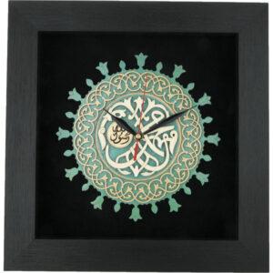 Prophet Muhammad Islamic Muslim Wall Clock