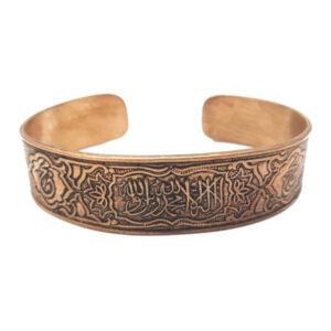 Muslim Copper Bracelet Model Prophet Muhammad