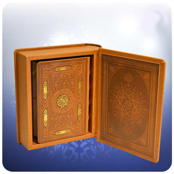 Pocket Edition Qur'an With Persian Translation