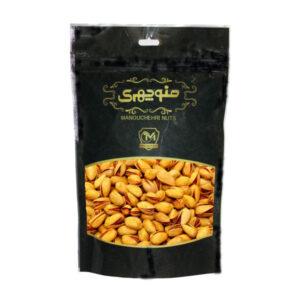 Akbari Super Long Iranian Pistachio (Salted)