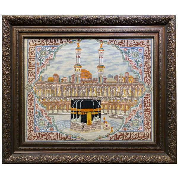 Hand Woven Kaaba Wall Hanging Tableau Rug
