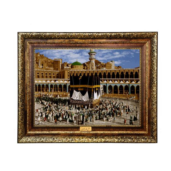 Muslim Kaaba Wall Hanging Tableau Rug