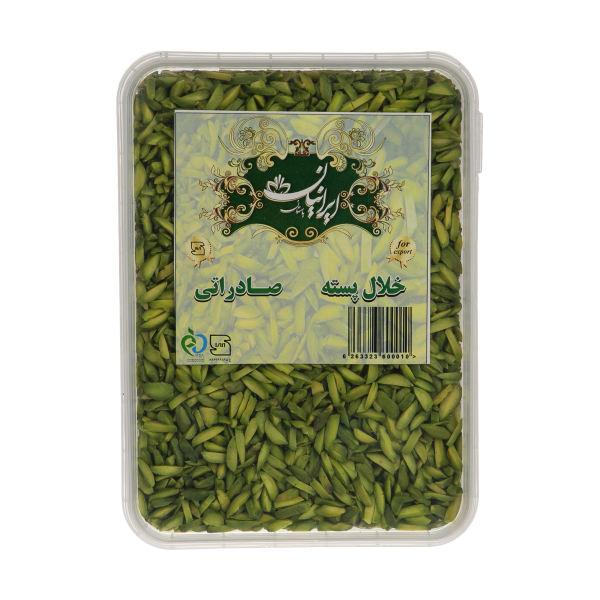 Sliced Iranian Pistachios High Quality 1500 Gram