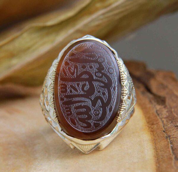 Islamic Allah Calligraphy Natural Agate Men's Ring