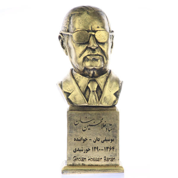 Gholam-Hossein Banan Bust Statue