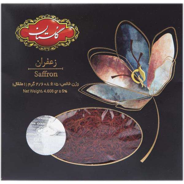 Golestan Iranian Sargol Saffron - 4.6 Gram (2x)