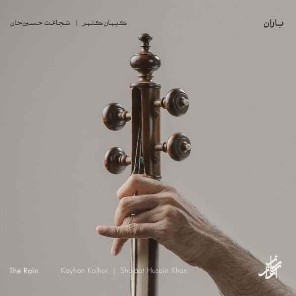 The Rain Music Album By Keyhan Kalhor