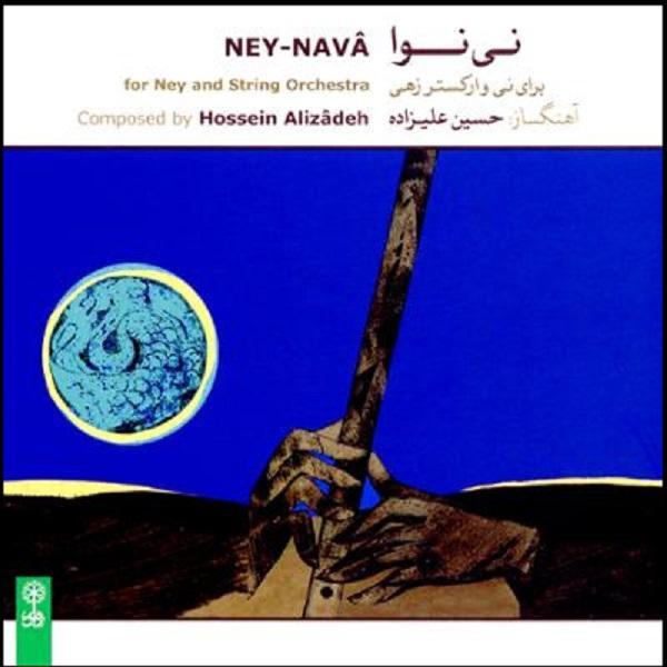 Ney Nava Music Album by Hossein Alizadeh
