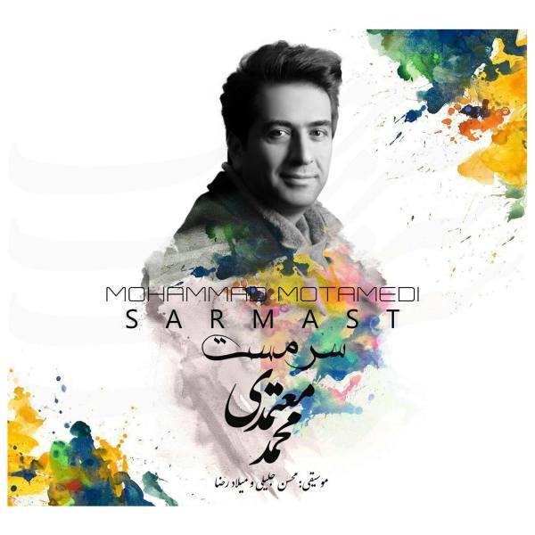 Sarmast Music Album by Mohammad Motamedi