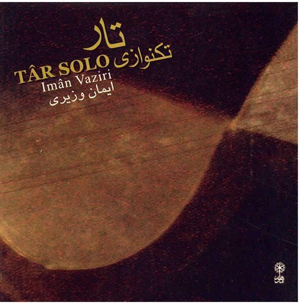 Tar Solo Music Album by Iman Vaziri