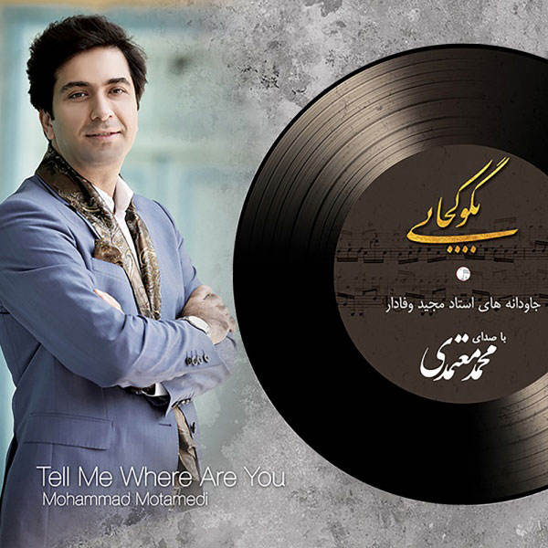 Tell Me Where Are You Music Album by Mohammad Motamedi