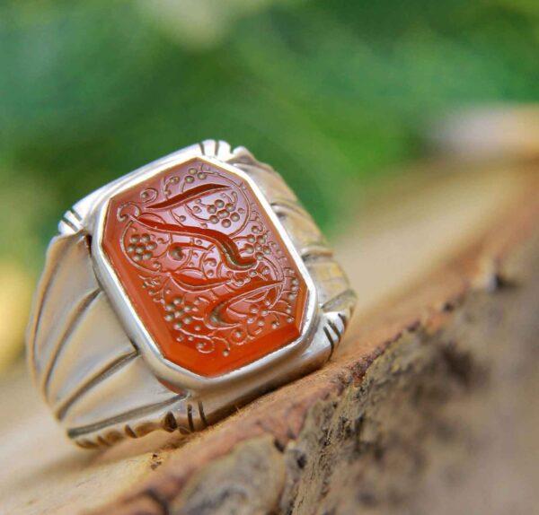 Islamic Ya Ali Ya Zahra Yemeni Agate Men's Ring