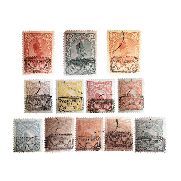 A Collection of 12 Mozaffar ad Din Shah Stamps
