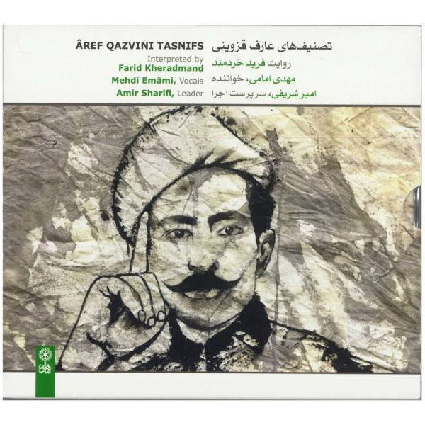Aref Qazvini Tasnifs by Farid Kheradmand