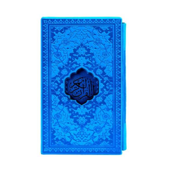 Blue Arabic Quran Book With Farsi Translation