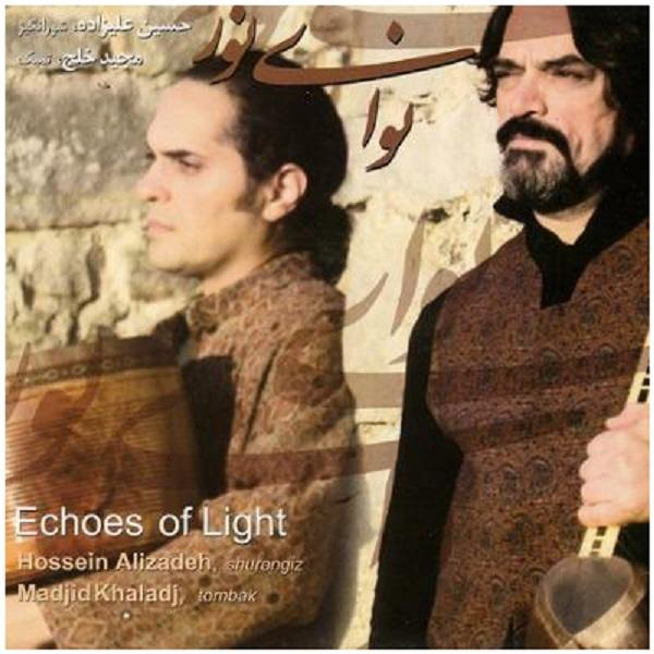Echoes of Light Music Album by Hossein Alizadeh