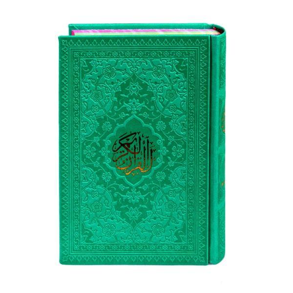 Green Arabic Quran Book With Persian Translation