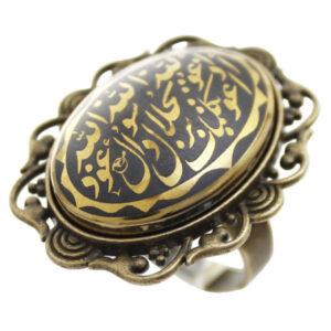 Islamic Haft Jalale Women Hadid Ring