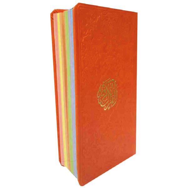 Orange Arabic Quran Book With Persian Translation