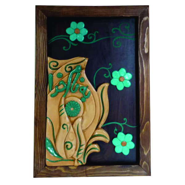 Persian Pottery Wall hanging Frame Model blossom