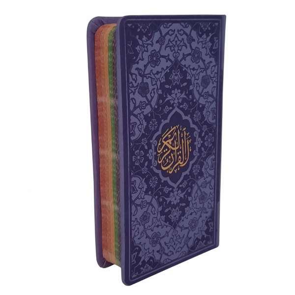 Purple Arabic Quran Book with Persian Translation