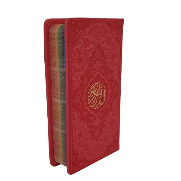 Red Arabic Quran Book With Persian Translation