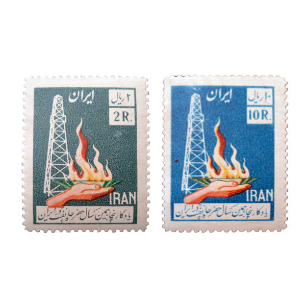 The 50th year of drilling Iranian oil wells Stamps