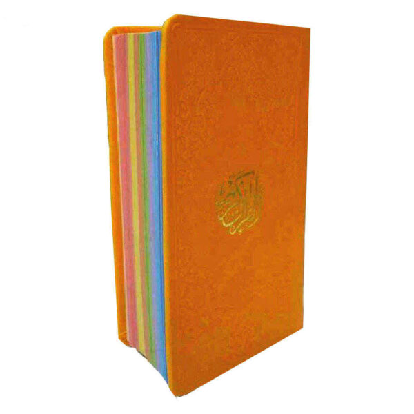 Yellow Arabic Quran Book With Farsi Translation