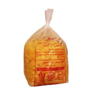 "Bulk Saffron Crystal Rock Candy ""Nabat Zard"" 5 Kg"