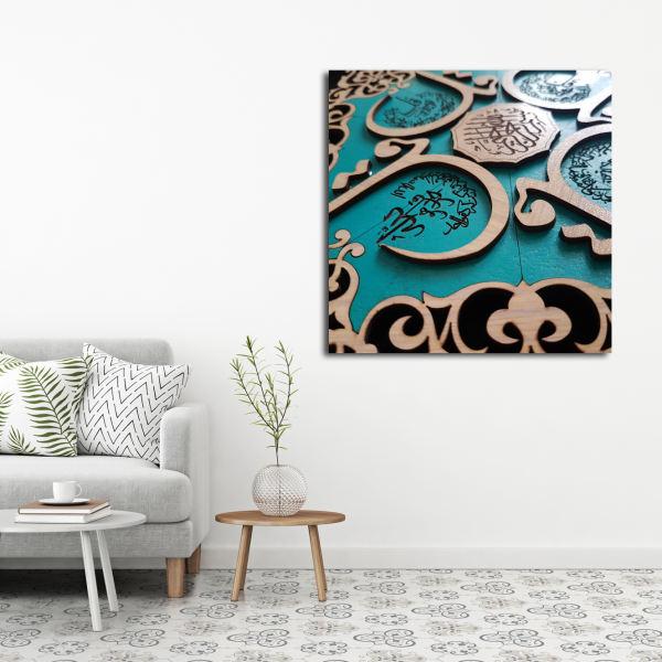 Islamic 4 Qul Wall Hanging Blue Decoration Art Canvas